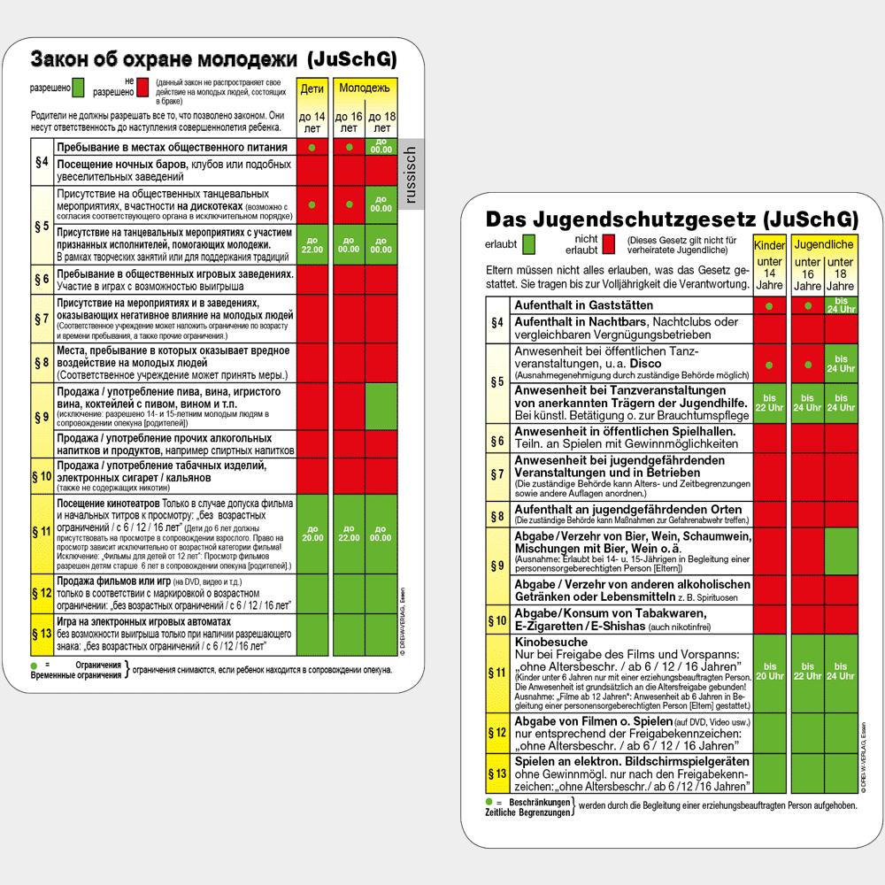 Aktionskarte Jugendschutztabelle in deutsch & russisch